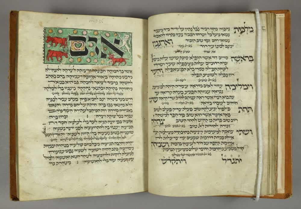 •MS. Mich. 617. 'The Michael Mahzor'. Germany, 1257–8.